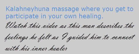 About Kahuna massage